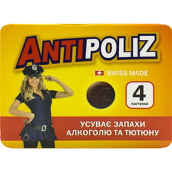 Пастилки АнтиполиZ A&Z для устранения неприятных запахов изо рта 4 шт