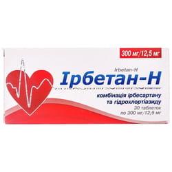 Ирбетан-Н табл. 300мг/12,5мг №30