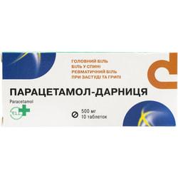 Парацетамол-Дарница табл. 500мг №10