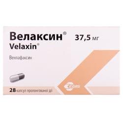 Велаксин капс. 37,5мг №28