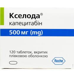 Кселода табл. п/о 500мг №120