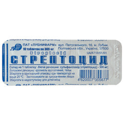 Стрептоцид табл. 300мг №10