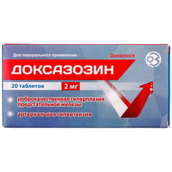 Доксазозин табл. 2мг №20