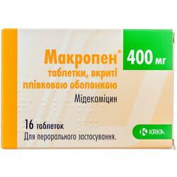 Макропен табл. п/о 400мг №16