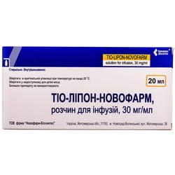 Тио-Липон-Новофарм р-р д/инф. 30мг/мл фл. 20мл №5