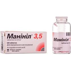 Манинил 3,5 табл. 3,5мг №120