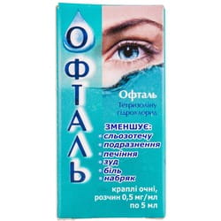 Офталь кап. глаз., р-р 0,5мг/мл фл. 5мл