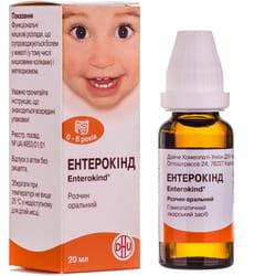 Энтерокинд р-р перорал. фл. 20мл