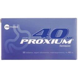 Проксиум табл. п/о 40мг №32