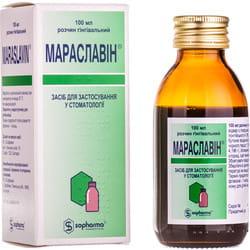 Мараславин р-р гингивальн. фл. 100мл