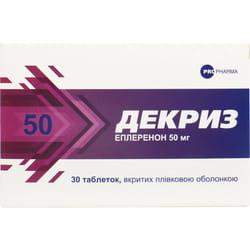 Декриз табл. п/о 50мг №30
