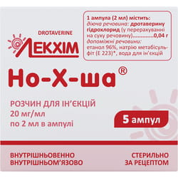 Но-х-ша р-р д/ин. 20мг/мл амп. 2мл №5