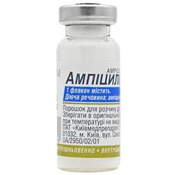 Ампициллин пор. д/р-ра д/ин. 0,5г фл. №1