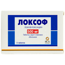 Локсоф табл. п/о 500мг №5