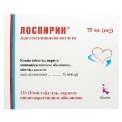 Лоспирин табл. п/о 75мг №120