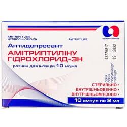 Амитриптилина гидрохлорид-ЗН р-р д/ин. 10мг/мл амп. 2мл №10