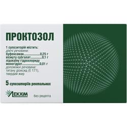 Проктозол супп. ректал. №5
