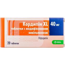 Кордипин XL табл. 40мг №20