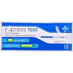 Тест-полоска для определения беременности Express Test (Экспресс тест) Эконом 1 шт