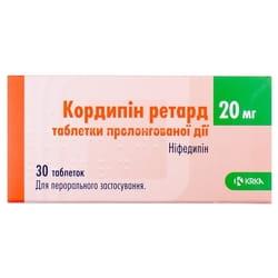 Кордипин ретард табл. 20мг №30