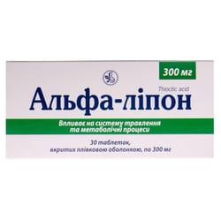 Альфа-липон табл. п/о 300мг №30