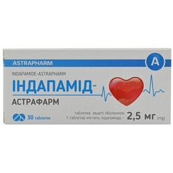 Индапамид-Астрафарм табл. п/о 2,5мг №30