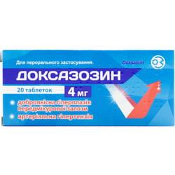 Доксазозин табл. 4мг №20