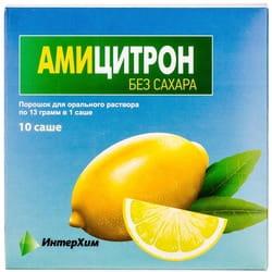 Амицитрон б/сахара пор. д/орал. р-ра саше 13г №10