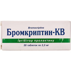 Бромкриптин - КВ табл. 2,5мг №30