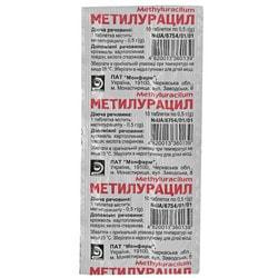 Метилурацил табл. 0.5г №10