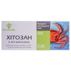 Хитозан с витаминами таблетки для нормализации работы ЖКТ и детоксикации организма 8 блистеров по 10 шт
