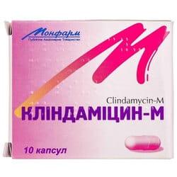 Клиндамицин-М капс. 0,15г №10
