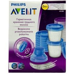 Контейнеры для хранения молока AVENT (Авент) SCF618/10 180 мл 10 шт