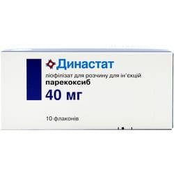 Династат лиоф. д/р-ра д/ин. 40мг фл. №10