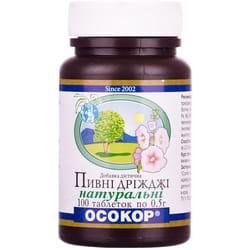 Дрожжи пивные натуральные таблетки по 0,5 г флакон 100 шт Осокор
