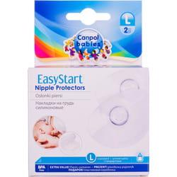 Насадка на сосок стандартная CANPOL (Канпол) 18/602 Easy Start 2 шт