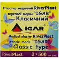 Пластырь медицинский Riverplast (Риверпласт) Игар классический картонная упаковка размер 2см х 500 см 1шт