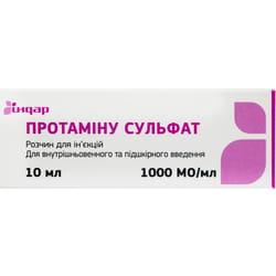 Протамина сульфат р-р д/ин. 1000МЕ/мл фл. 10мл №1