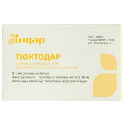Тиоктодар р-р д/ин. 3% фл. 10мл №10
