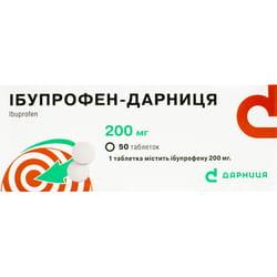 Ибупрофен-Дарница табл. 200мг №50