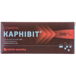 Карнивит р-р д/ин. 200мг/мл фл. 5мл №5