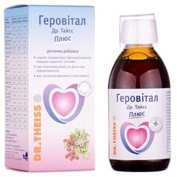 Диетическая добавка Геровитал Плюс для нормализации функционирования сердечно-сосудистой системы жидкость с витамином С и цинком флакон 200 мл