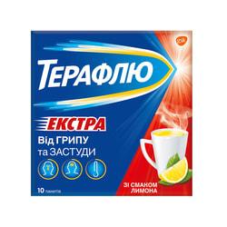 ТераФлю Экстра пор. д/орал. р-ра лимон пакет №10