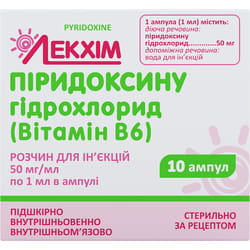 Витамин В-6 р-р д/ин. 50мг/мл амп. 1мл №10 Лекхим