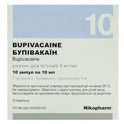 Бупивакаин р-р д/ин. 5мг/мл амп. 10мл №10
