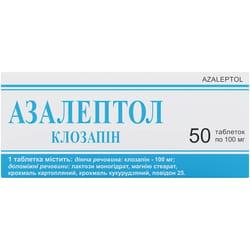 Азалептол табл. 100мг №50