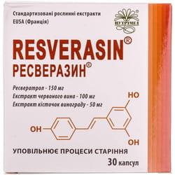 Капсулы антиоксидантного действия для улучшения функций сердца и сосудов Ресверазин 30 шт