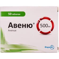 Авеню табл. п/о 500мг №50
