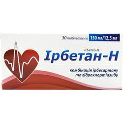 Ирбетан-Н табл. 150мг/12,5мг №30