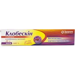 Клобескин мазь 0,05% туба 25г